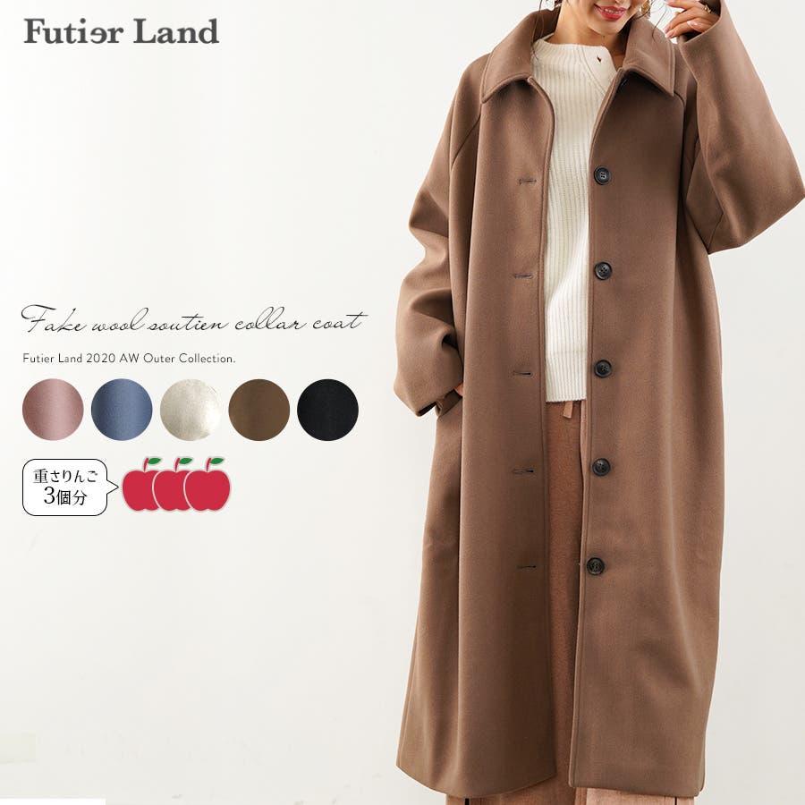 フェイクウールコート ステンカラーコート コート 1