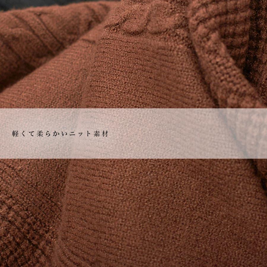 ニットスカート ゲーブルニット MIXケーブル 3