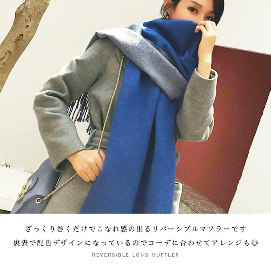 【秋冬新作】 マフラー リバーシブル ロングマフラー ストール ファッション雑貨 韓国 ファッション / リバーシブルロングマフラー 2