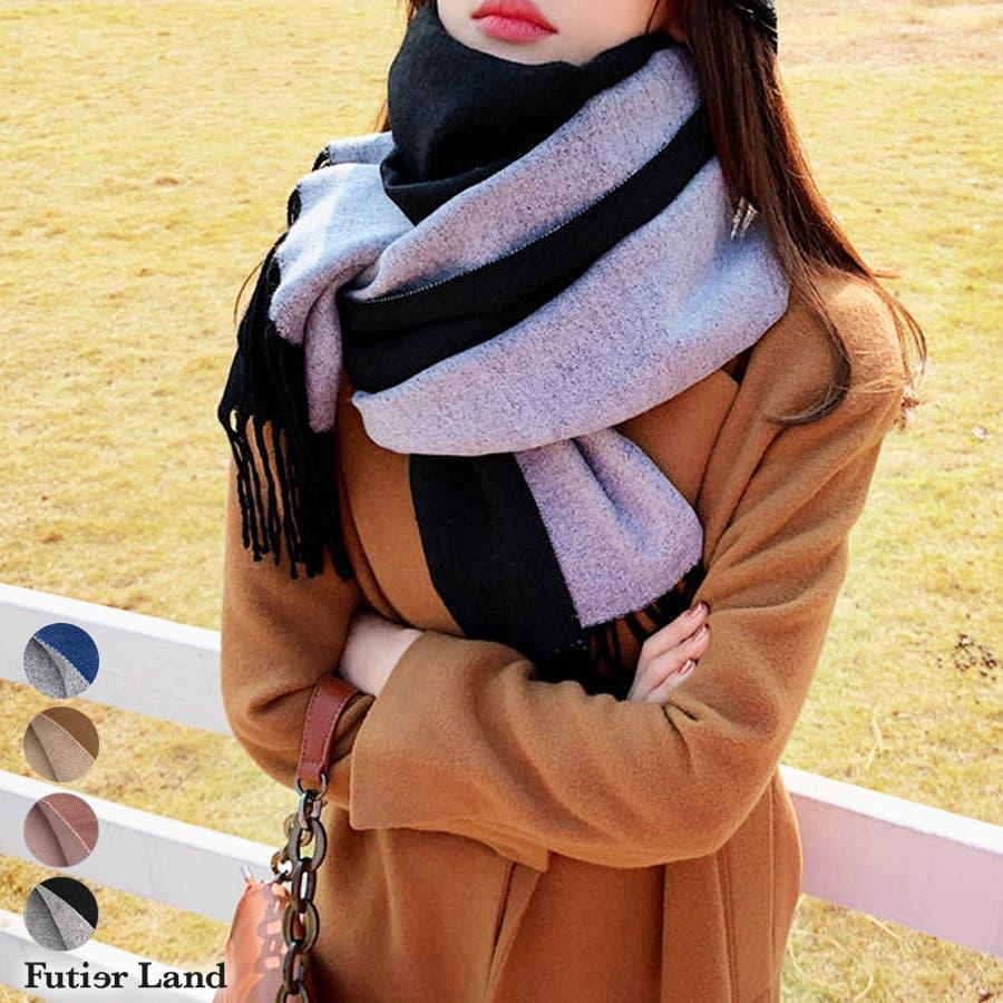 【秋冬新作】 マフラー リバーシブル ロングマフラー ストール ファッション雑貨 韓国 ファッション / リバーシブルロングマフラー 1