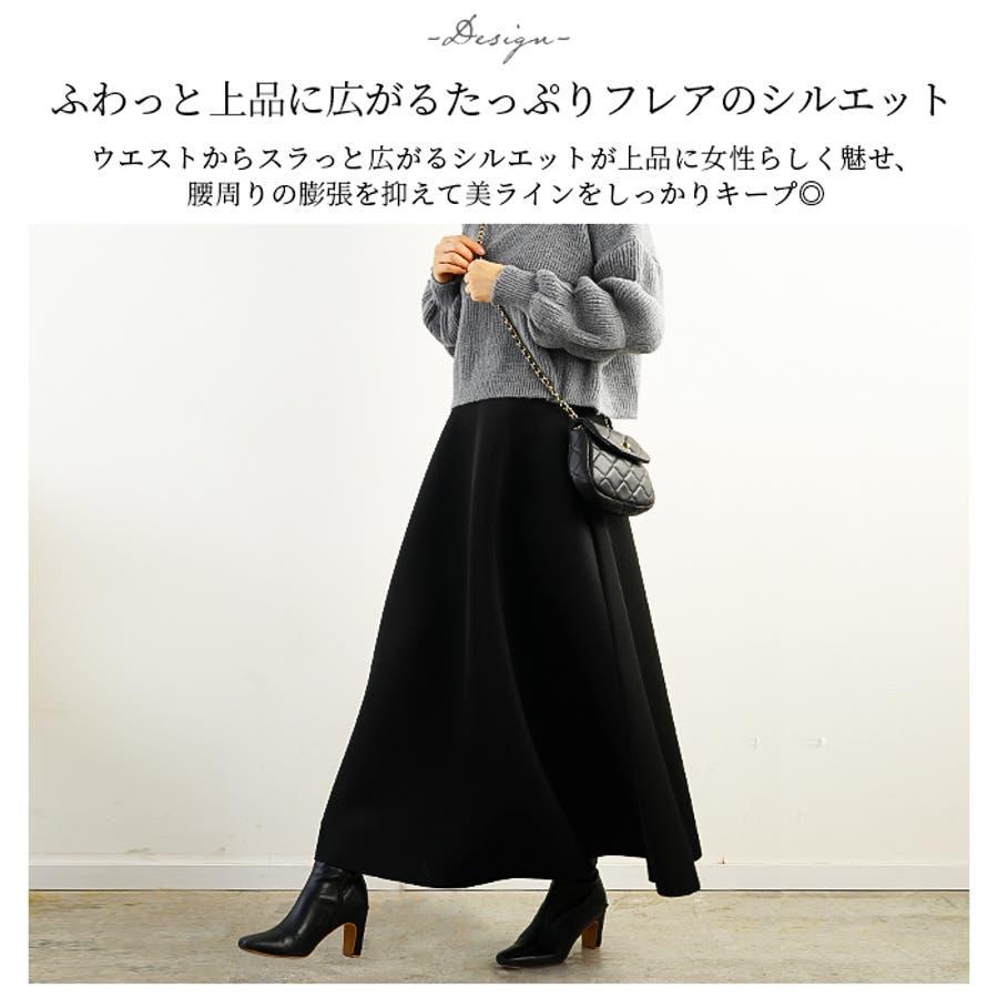 ボンディングスカート ダイバースカート フレアスカート 2
