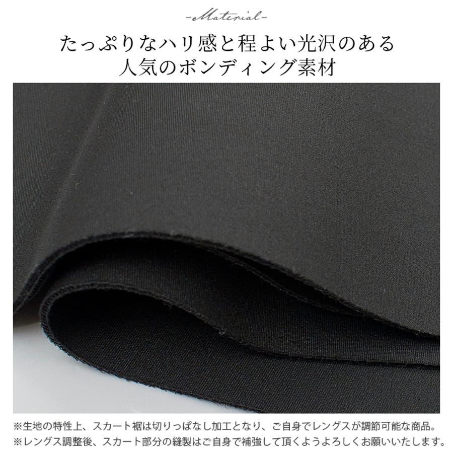 ボンディングスカート ダイバースカート フレアスカート 3
