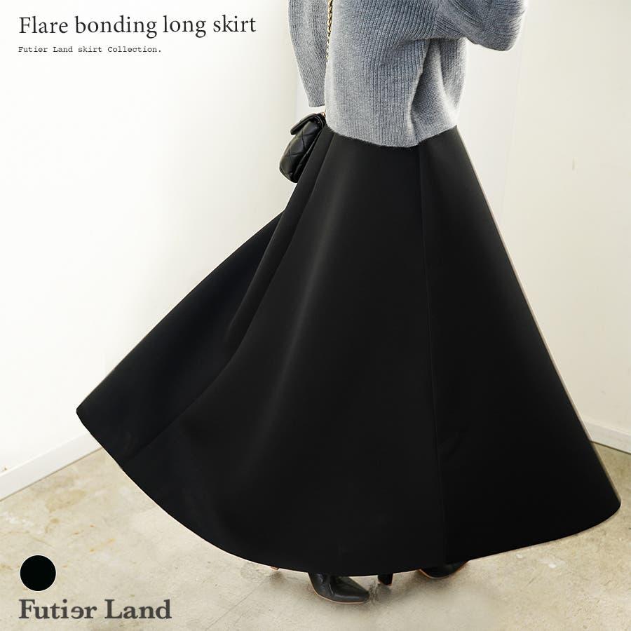 ボンディングスカート ダイバースカート フレアスカート 1