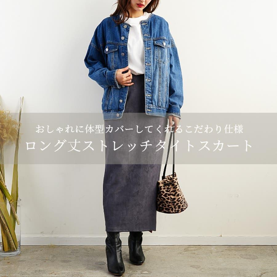 スカート タイトスカート 光沢 2