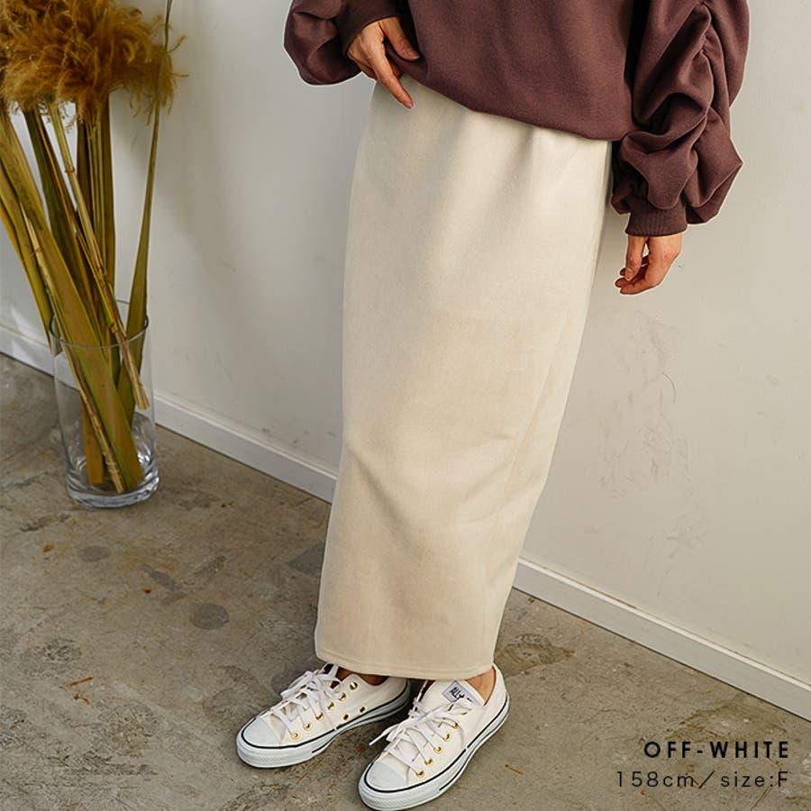 スカート タイトスカート 光沢 4