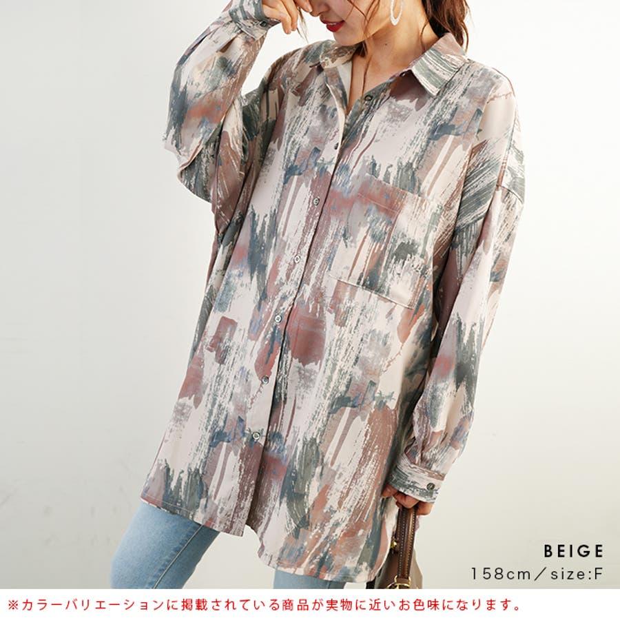 アートペイント ペイント柄 シャツ 3