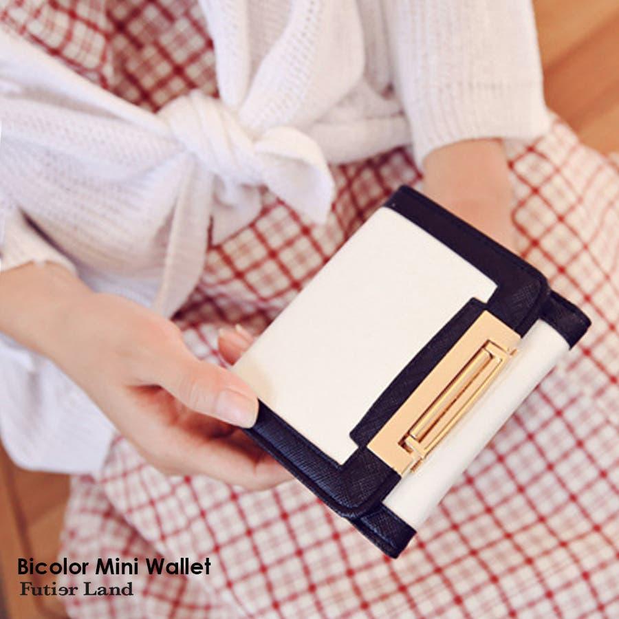 9bba254f7a7c 【夏新作】ミニウォレット バイカラー ウォレット お財布 コンパクト 韓国 ファッション / バイ