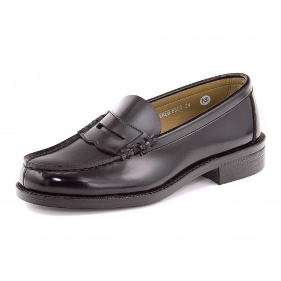 HARUTA (ハルタ) ローファー 6550ブラック 3E(24.0?27.5cm)|ビジネスシューズ メンズビジネス メンズビジネス シューズ 靴 くつ ビジネス靴 仕事 ワークシューズ 紳士靴 紳士 おしゃれ ビジネスマン 男性 通勤メンズビジネスシューズ メンズシューズ ローカットシューズ 1
