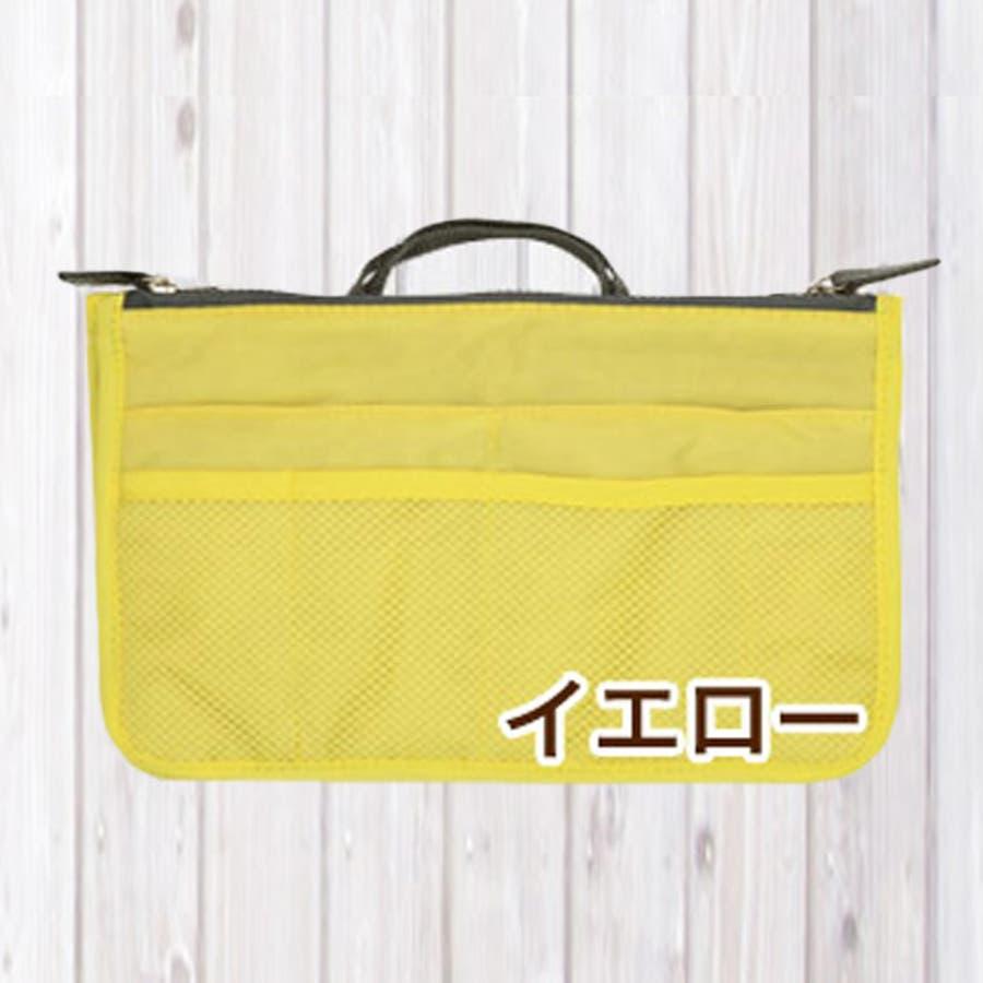 訳有りバッグインバッグ 収納たっぷり 全13色  インナーバッグ レディース バッグ 大きめ 小さめ 人気 おしゃれコスメポーチ男女兼用 軽い バック旅行 整理 便利グッズ 仕切り メンズ 83