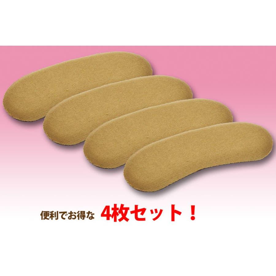 靴ずれ防止かかとパッド 貼るだけ簡単!かかとがパカパカしなくなるかかとクッション・かかとの痛み軽減に 5