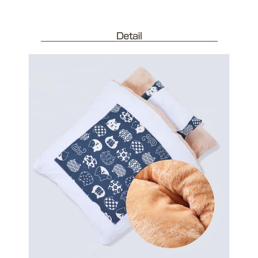 ペット用 寝袋 Mサイズ 2