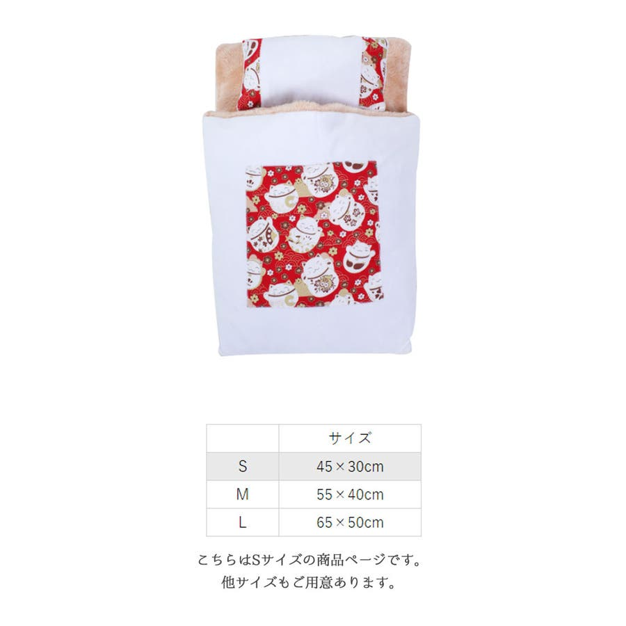 ペット用 寝袋 Sサイズ 9