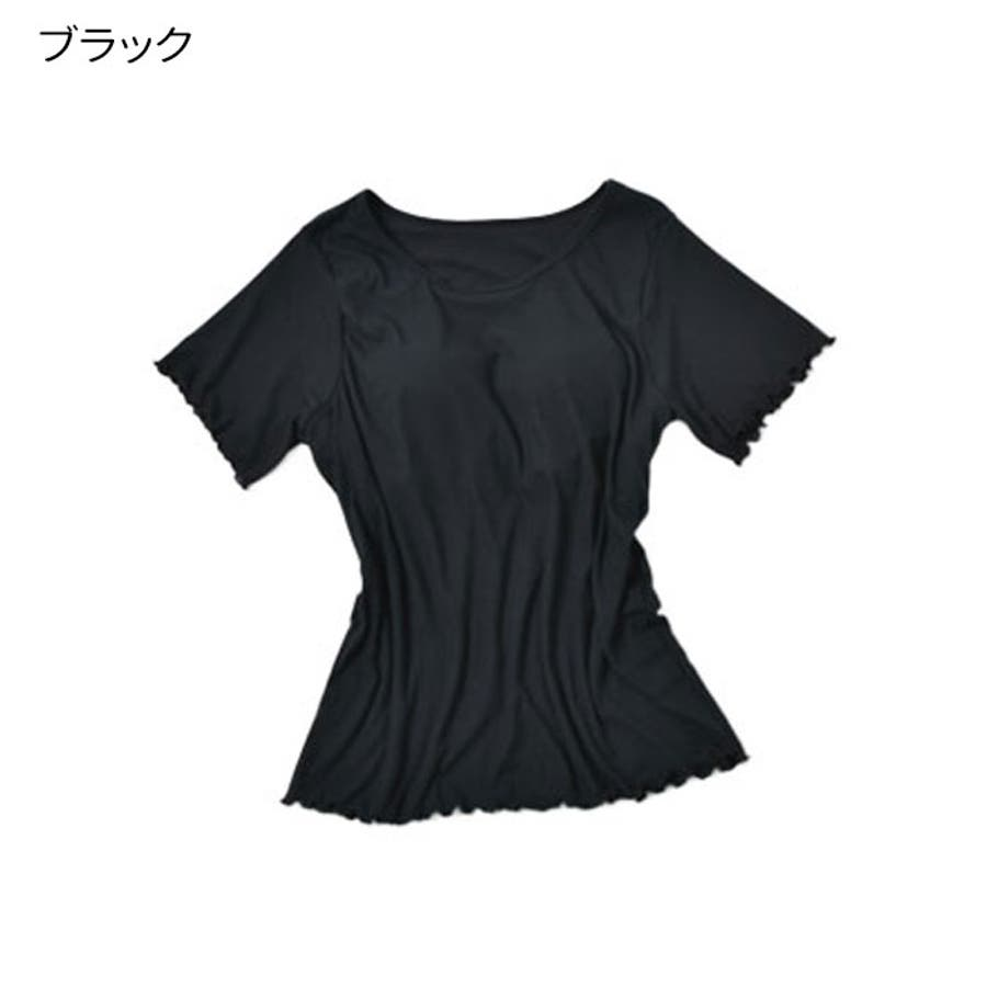カップ付き リブ Tシャツ 半袖 綿 インナー レディース | ブラ ダンス ヨガ ヨガウェア ルームウェア ブラT さらさらナイトウェア ブラトップ ナイトブラ パッド付き 大きい サイズ 速乾 ストレッチ 伸縮性 通気性 締め付けない カットソー くつろぎ柔らか パジャマ 21