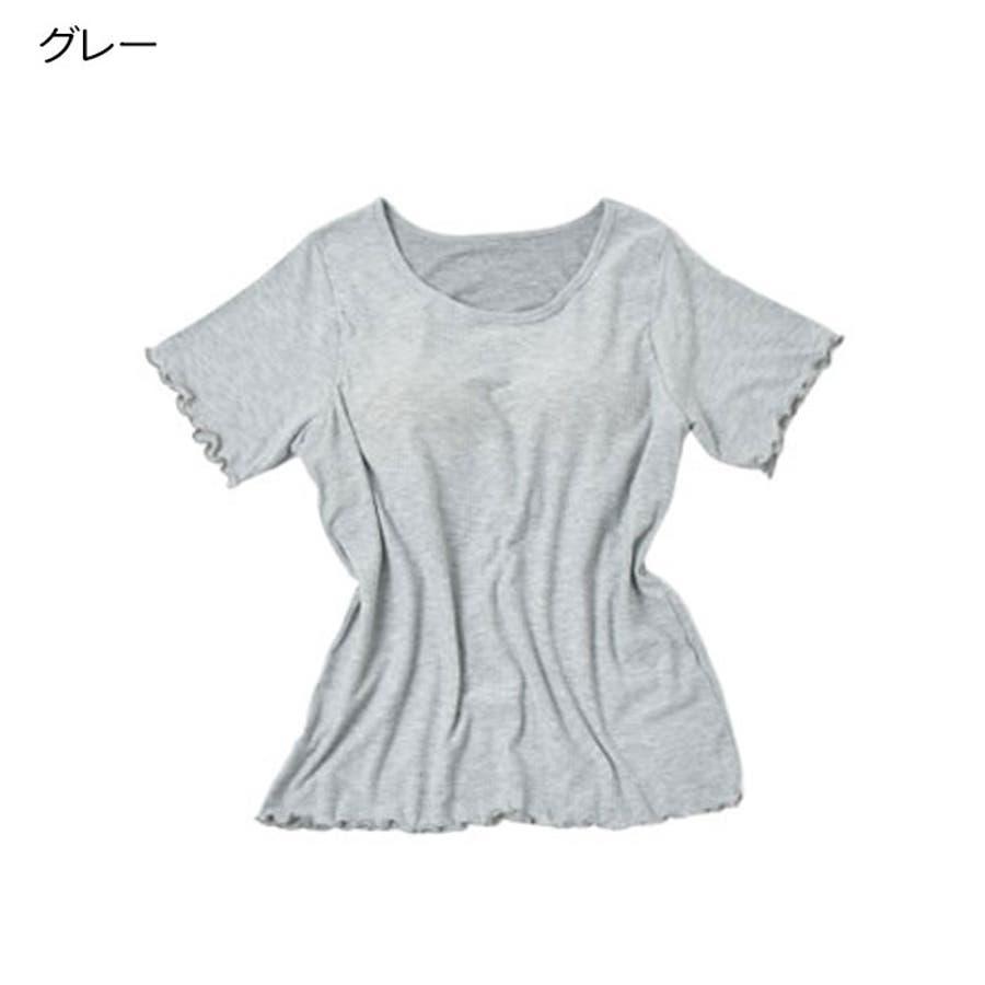 カップ付き リブ Tシャツ 半袖 綿 インナー レディース | ブラ ダンス ヨガ ヨガウェア ルームウェア ブラT さらさらナイトウェア ブラトップ ナイトブラ パッド付き 大きい サイズ 速乾 ストレッチ 伸縮性 通気性 締め付けない カットソー くつろぎ柔らか パジャマ 23