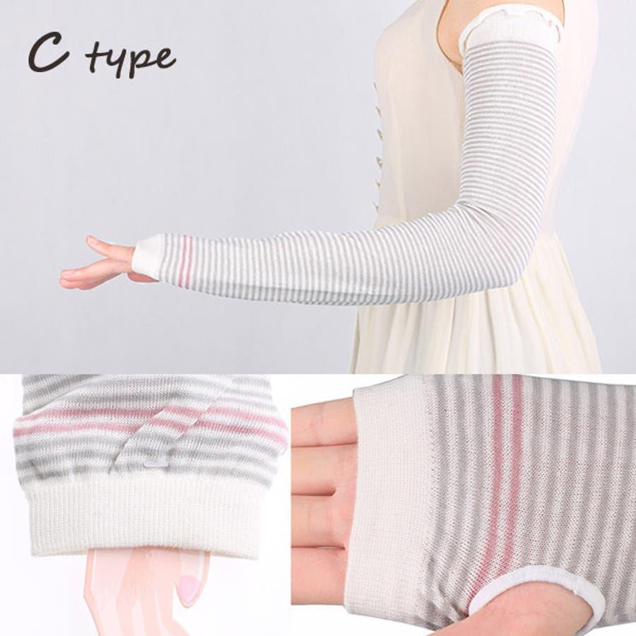 アームカバー ロング丈 指無し 手袋 かわいい UV 紫外線対策 ...