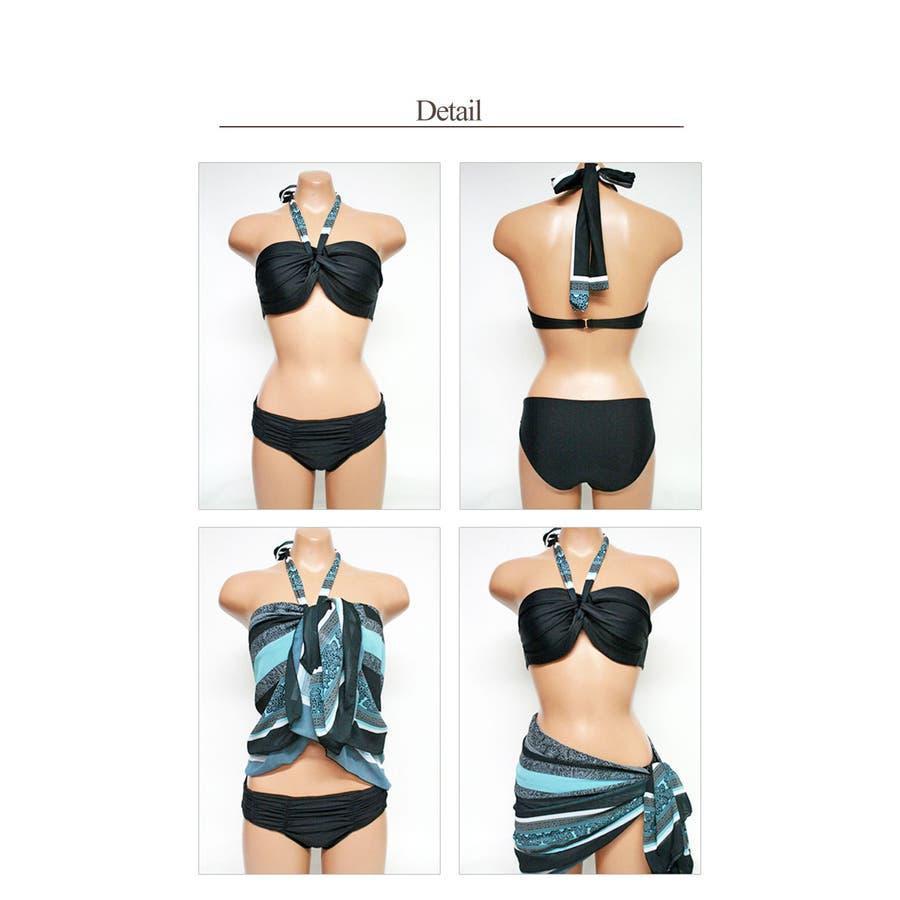ペアルック 水着 | レディース メンズ お揃い スイムウェア プール 海 レジャー ビキニ ホルターネック トランクスハーフパンツパレオ ブルー ライトブルー 水色 黒 ブラック 2