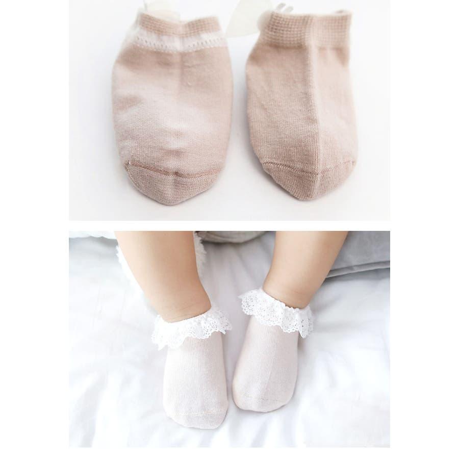 すべり止め付き ベビーソックス 3足セット | 靴下 ソックス コットン 綿 赤ちゃん 子供 女の子 レース 花 ベージュ ピンクグリーン グレー 0歳 1歳 2歳 3歳 8cm 10cm 12cm 8