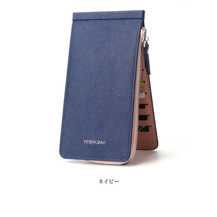 ロング カードケース 26枚収納 | 男女兼用 メンズ レディース PUレザー カード入れ スマホ レッド ネイビー ブラックパープル ブラウン ピンク ローズ 赤 紺 黒 茶 大容量 3