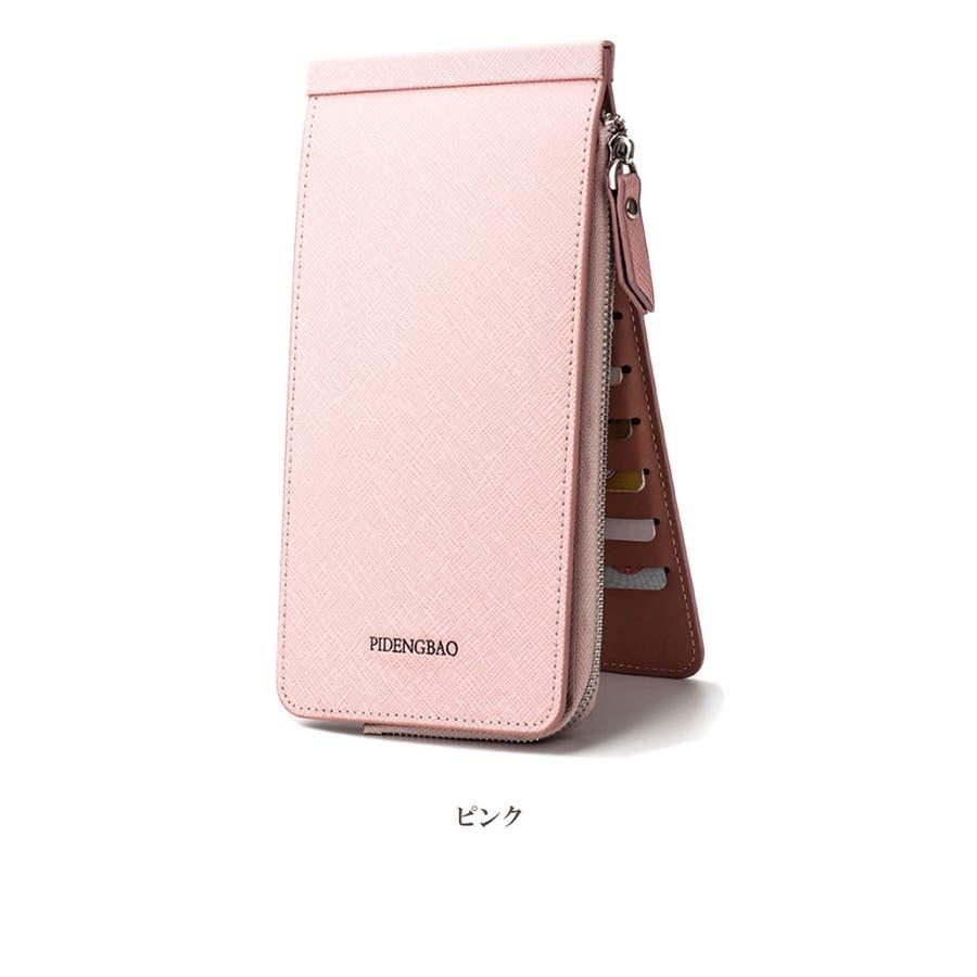 ロング カードケース 26枚収納 | 男女兼用 メンズ レディース PUレザー カード入れ スマホ レッド ネイビー ブラックパープル ブラウン ピンク ローズ 赤 紺 黒 茶 大容量 8