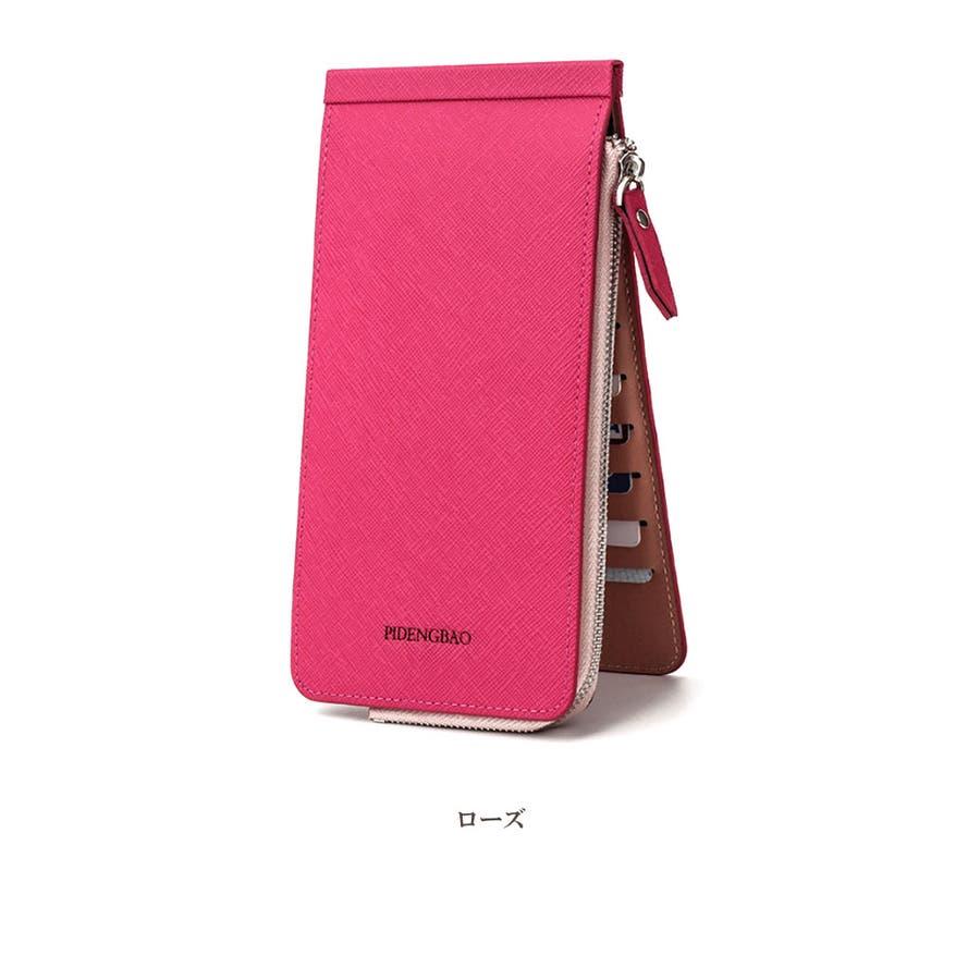 ロング カードケース 26枚収納 | 男女兼用 メンズ レディース PUレザー カード入れ スマホ レッド ネイビー ブラックパープル ブラウン ピンク ローズ 赤 紺 黒 茶 大容量 9
