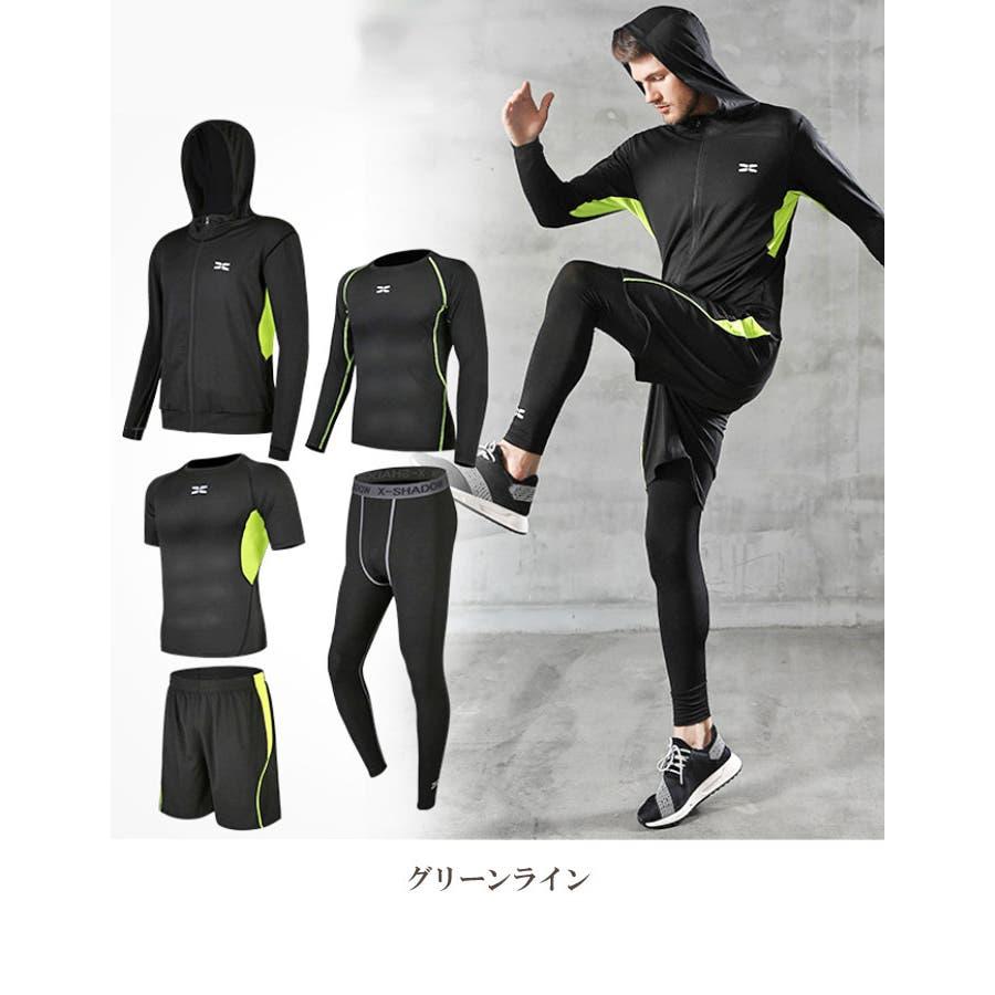 メンズ コンプレッションウェア 5点セット | トレーニング スポーツ 通気性 速乾性 半袖 長袖 ショートパンツ レギンス パーカージョギング トレーニング ボクシング ポリエステル 綿 5