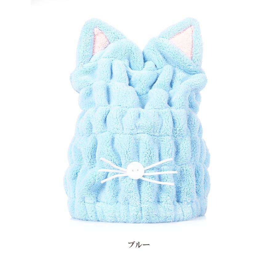 猫耳 シャワーキャップ 2個セット | タオルキャップ ねこ 可愛い お風呂 バス用品 レディース ピンク ブルー 吸水性 速乾性プール スイミング ふわふわ マイクロファイバー タオルキャップ 3