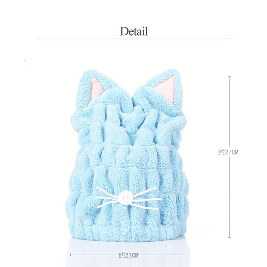 猫耳 シャワーキャップ 2個セット | タオルキャップ ねこ 可愛い お風呂 バス用品 レディース ピンク ブルー 吸水性 速乾性プール スイミング ふわふわ マイクロファイバー タオルキャップ 4