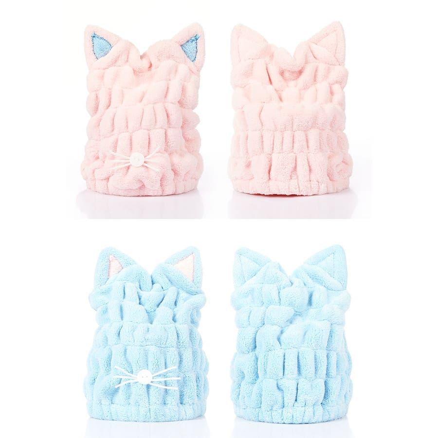 猫耳 シャワーキャップ 2個セット | タオルキャップ ねこ 可愛い お風呂 バス用品 レディース ピンク ブルー 吸水性 速乾性プール スイミング ふわふわ マイクロファイバー タオルキャップ 7