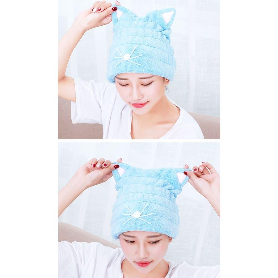 猫耳 シャワーキャップ 2個セット | タオルキャップ ねこ 可愛い お風呂 バス用品 レディース ピンク ブルー 吸水性 速乾性プール スイミング ふわふわ マイクロファイバー タオルキャップ 9