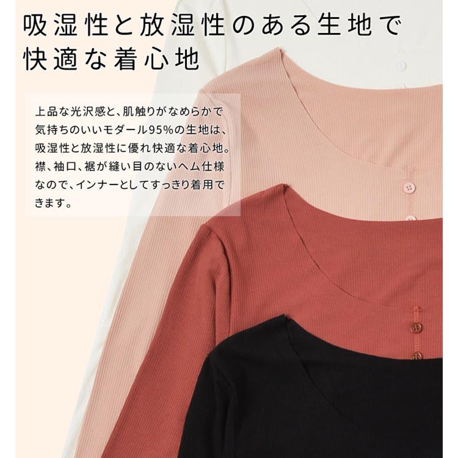 インナー Tシャツ 長袖 | ラウンドネック 飾り前ボタン 襟ぐり大きめ レディース モダール 防寒 吸湿 放湿 快適 ブラックホワイト レンガ ベージュピンク 黒 白 ヘム仕様 2