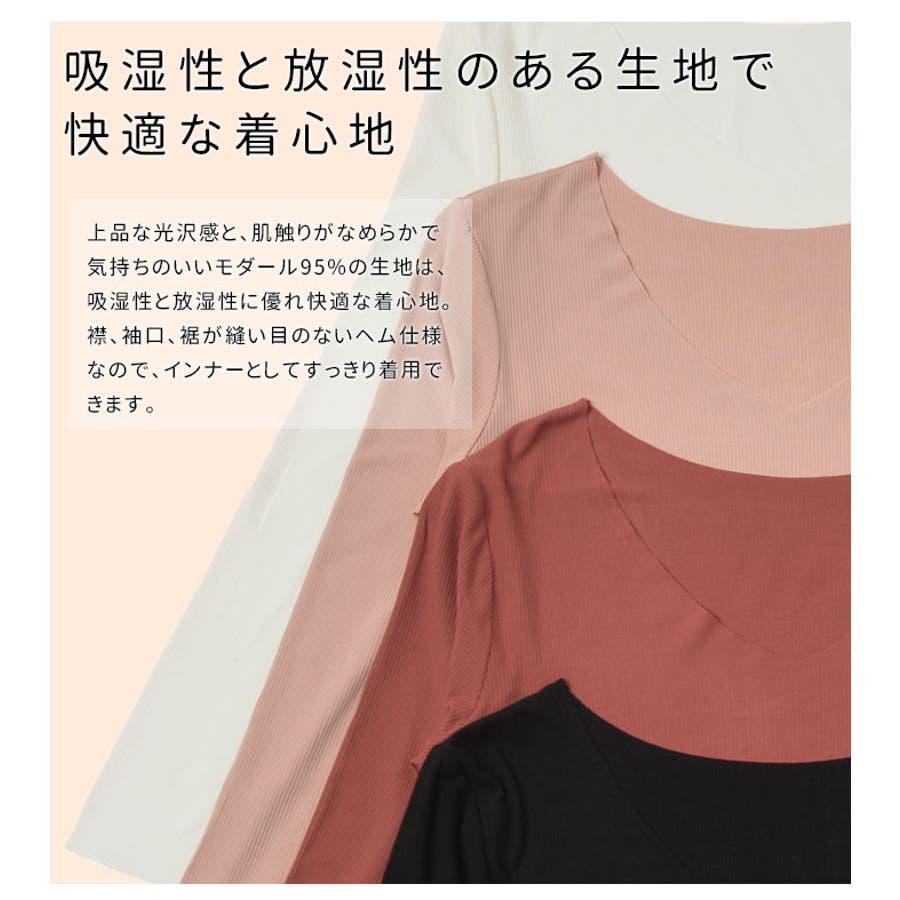 インナー Tシャツ カットオフ 長袖   Vネック レディース アウターに響かない モダール 襟裾スッキリ シームレス 薄手 サラサラブラック ホワイト レンガ ベージュピンク 黒 白 きりっぱ 2