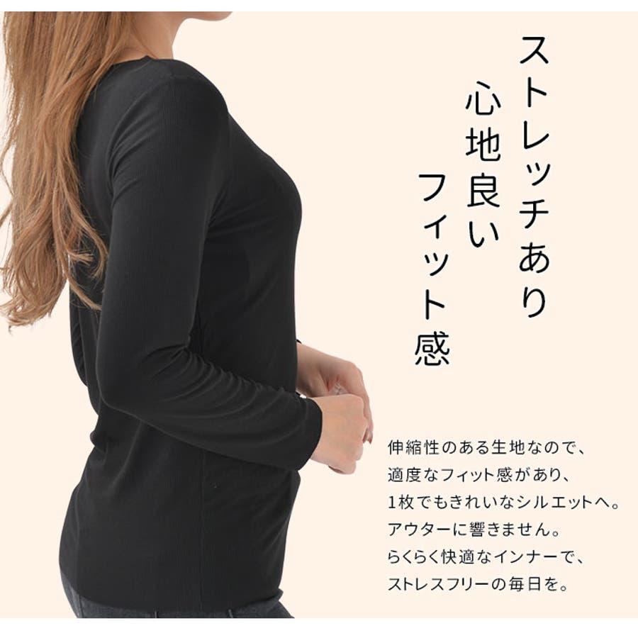 インナー Tシャツ カットオフ 長袖   Vネック レディース アウターに響かない モダール 襟裾スッキリ シームレス 薄手 サラサラブラック ホワイト レンガ ベージュピンク 黒 白 きりっぱ 3