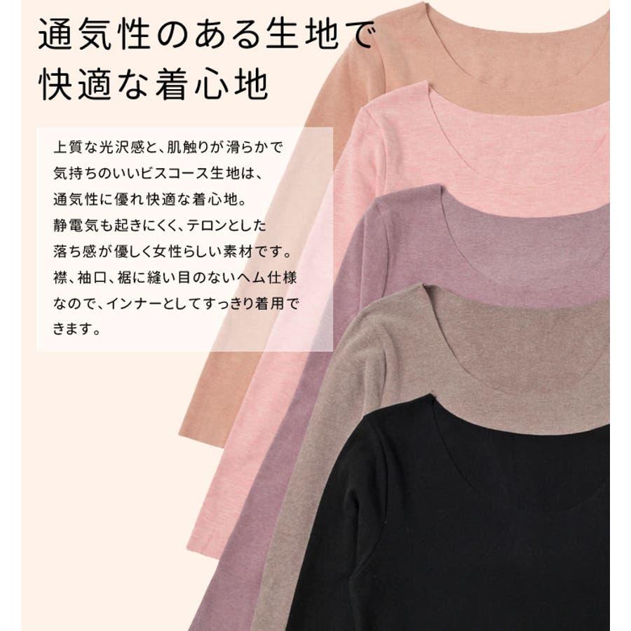 インナー Tシャツ ラウンドネック 長袖 | レディース アウターに響かない 厚手 あったか 襟ぐり大きめ ピーチスキン 柔らかやわらか サラサラ ロンT ブラック パープル ピンク ベージュ ブラウン 黒 2