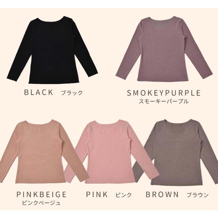 インナー Tシャツ ラウンドネック 長袖 | レディース アウターに響かない 厚手 あったか 襟ぐり大きめ ピーチスキン 柔らかやわらか サラサラ ロンT ブラック パープル ピンク ベージュ ブラウン 黒 5