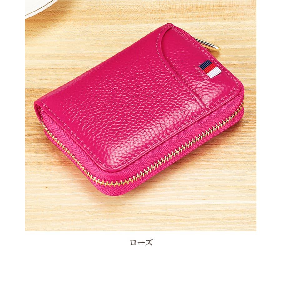 スキミング防止機能 じゃばら カードケース   6色 見やすい 牛革 ポリエステル 合金 ブラック ピンク ローズ ブルー パープルブラウン 黒 青 紫 茶 4