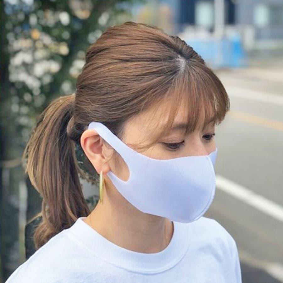洗えるマスク 白 3枚セット | GUARD MASK ガードマスク 洗える 水洗い 普通サイズ 男性 女性 男女兼用 抗菌 3D立体 ウレタンマスク 防塵 マスク 大人サイズ  3
