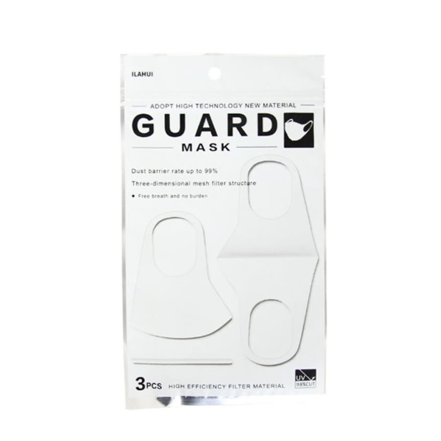 洗えるマスク 白 3枚セット | GUARD MASK ガードマスク 洗える 水洗い 普通サイズ 男性 女性 男女兼用 抗菌 3D立体 ウレタンマスク 防塵 マスク 大人サイズ  5
