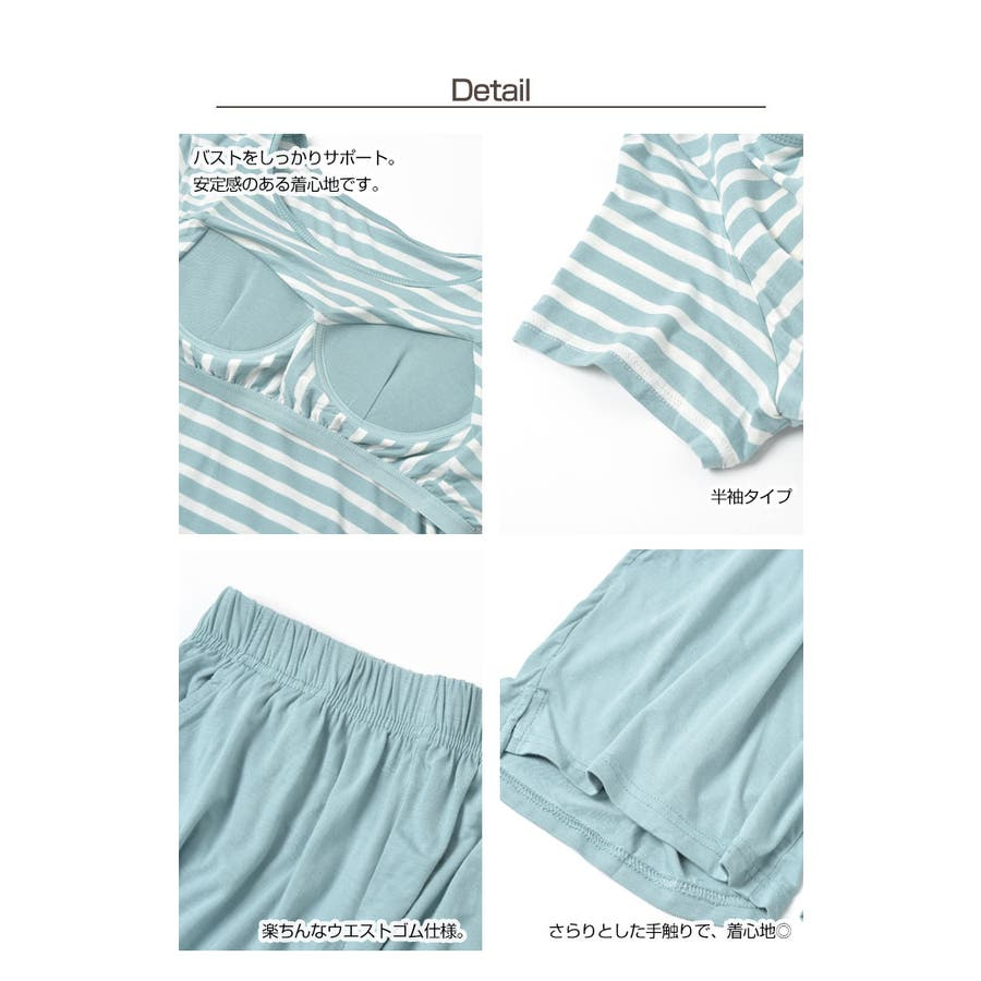 カップ付き ボーダー Tシャツ 半袖 ショートパンツ インナー セット アップ レディース   ブラ ダンス ヨガ ヨガウェアルームウェア ブラT ストライプ 無地 さらさら ナイトウェア パッド付き 速乾 ストレッチ 伸縮性 通気性 締め付けない カットソー柔らか 上下 パジャマ 3