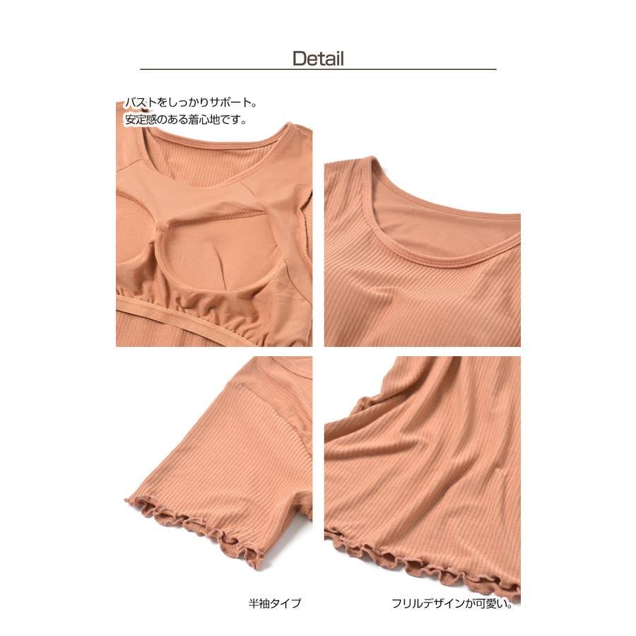 カップ付き リブ Tシャツ 半袖 綿 インナー レディース | ブラ ダンス ヨガ ヨガウェア ルームウェア ブラT さらさらナイトウェア ブラトップ ナイトブラ パッド付き 大きい サイズ 速乾 ストレッチ 伸縮性 通気性 締め付けない カットソー くつろぎ柔らか パジャマ 3