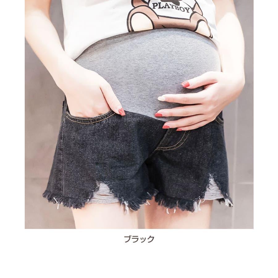 マタニティ ショート デニム パンツ ハイウエスト | 産前 産後 ズボン ボトムス ストレッチ 穿き心地抜群 マタニティー ズボンストレッチ パンツ ショートパンツ 大きいサイズ 夏 綿混 ダメージ加工 ジーンズ ショーパン ブルー ブラック カジュアル おしゃれ 3