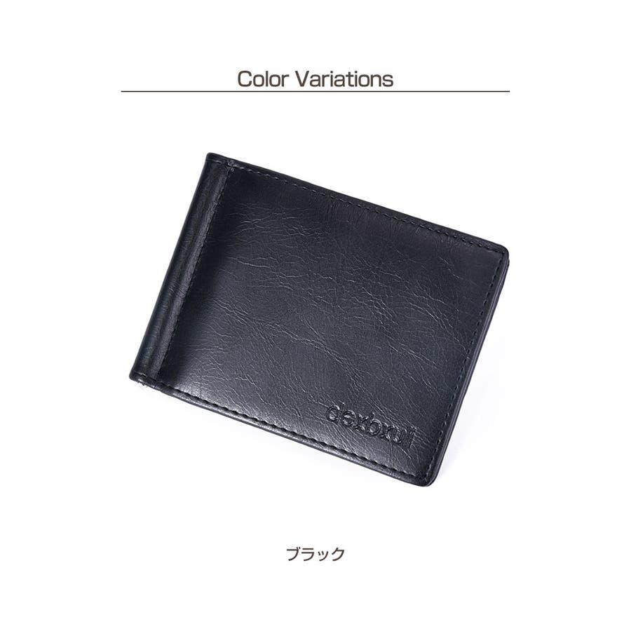 マネークリップ カードケース 8 超薄型 メンズ スモール ウォレット | 運転免許証 保険証 マイカード カードホルダーマルチカード ユニセックス レディース PUレザー ブラック ブラウン 黒 茶 コンパクト 二つ折り財布 2