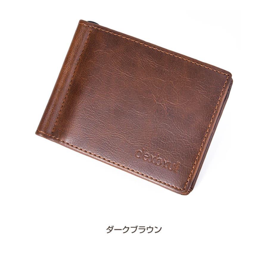 マネークリップ カードケース 8 超薄型 メンズ スモール ウォレット | 運転免許証 保険証 マイカード カードホルダーマルチカード ユニセックス レディース PUレザー ブラック ブラウン 黒 茶 コンパクト 二つ折り財布 3