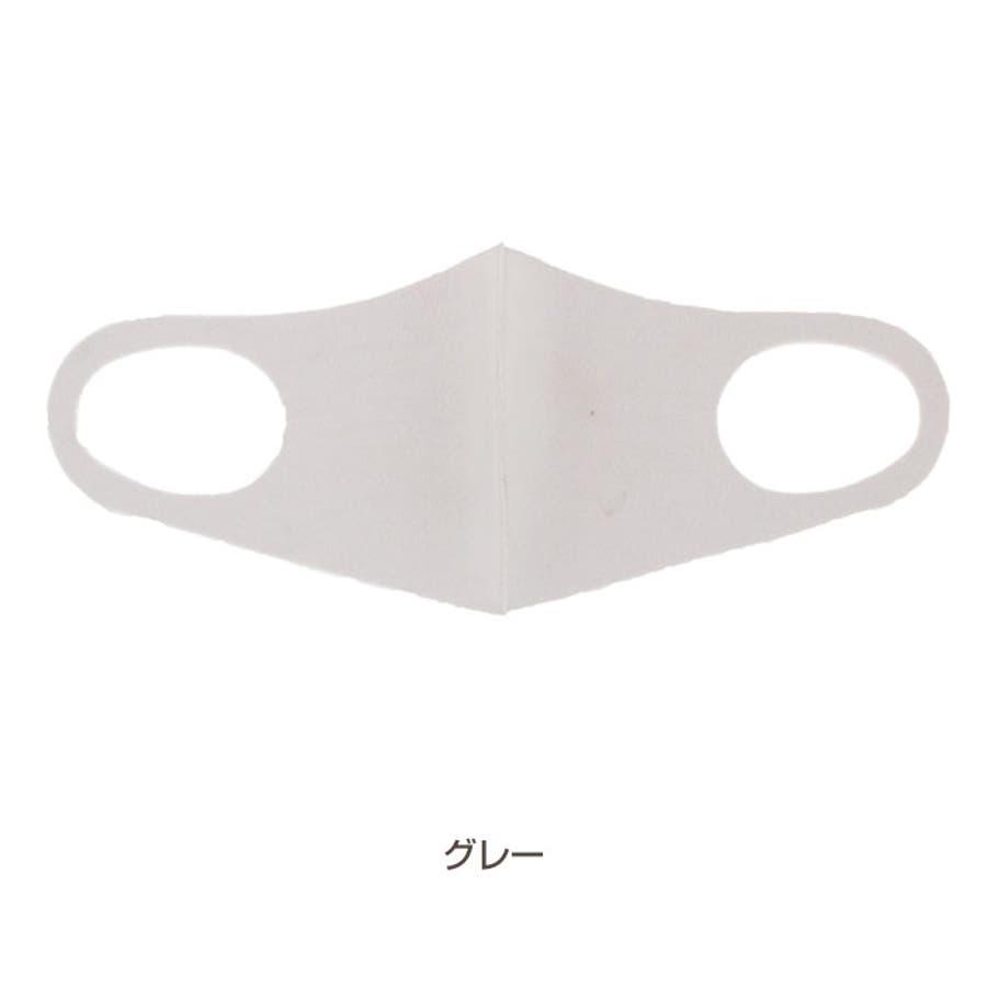 冷感マスク クールフィットマスク 3枚入り | 冷感 夏 夏マスク cool ひんやり 接触冷感 クールフィット 立体型マスク 洗える 水洗い 普通サイズ 男性 女性 男女兼用 抗菌 3D 立体 UVカット 防塵 花粉 飛沫 マスク 大人サイズ 軽い丈夫 柔らか 洗えるマスク 4