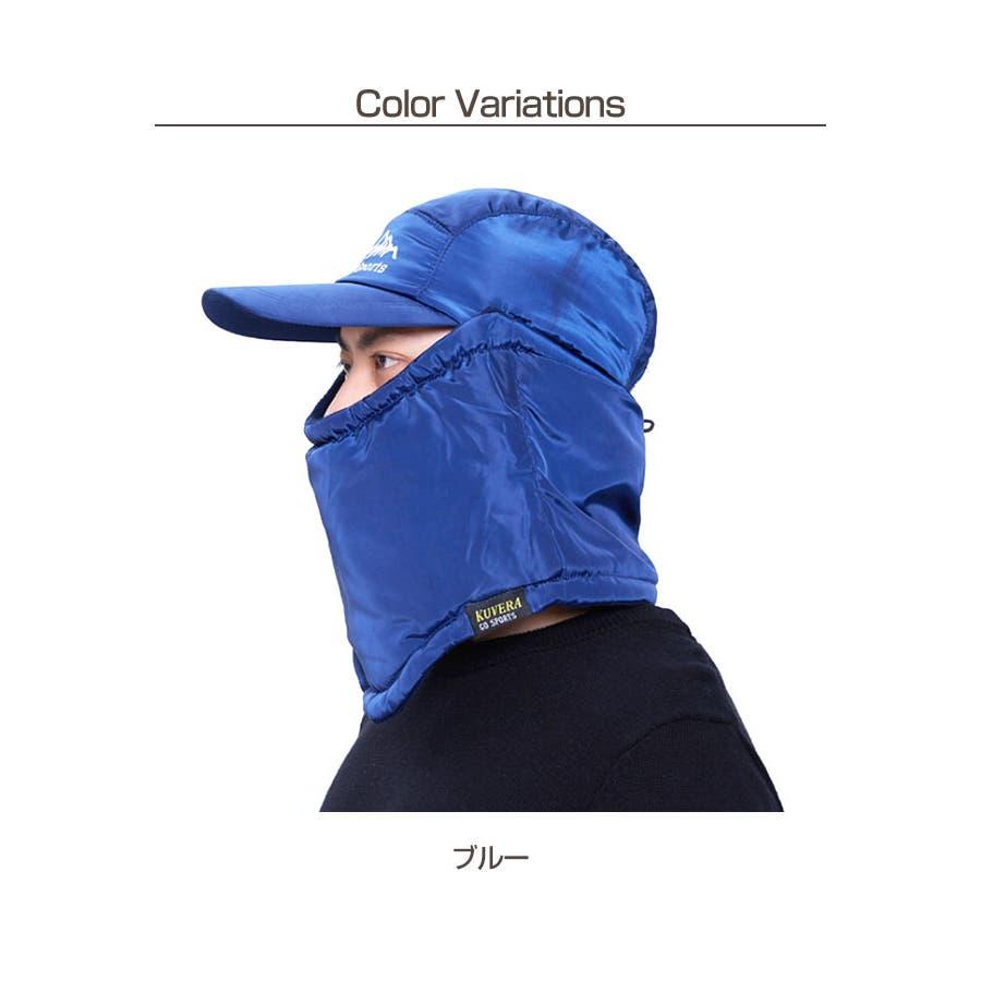 フェイスカバー付き キャップ 帽子 2