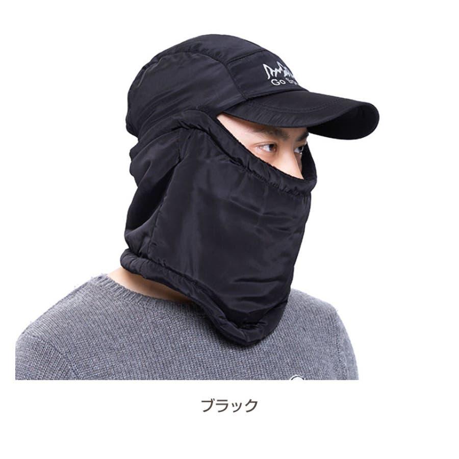 フェイスカバー付き キャップ 帽子 3
