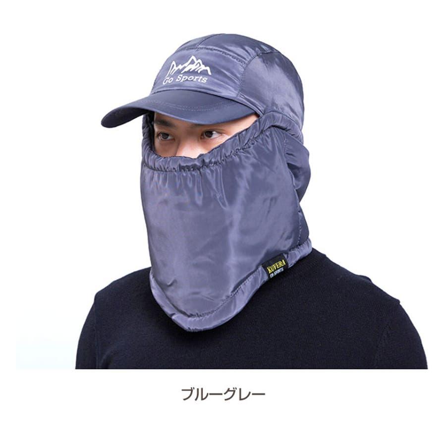 フェイスカバー付き キャップ 帽子 4