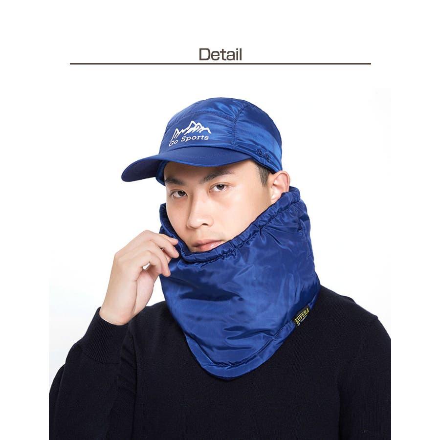 フェイスカバー付き キャップ 帽子 5