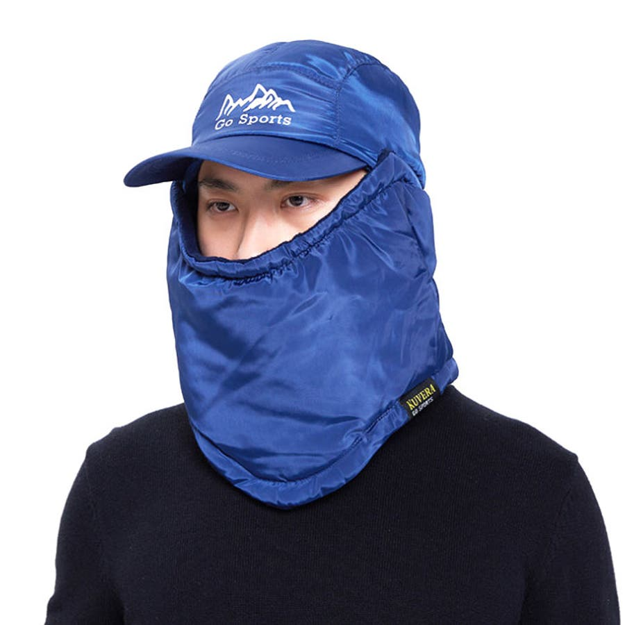 フェイスカバー付き キャップ 帽子 8