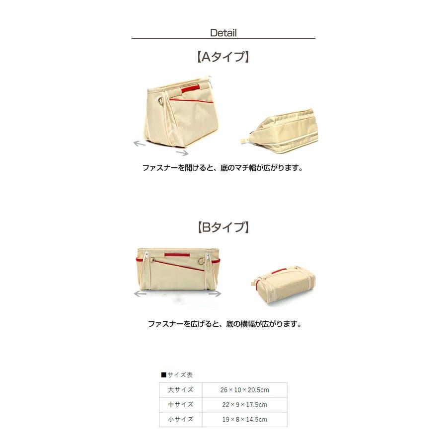 バッグインバッグ 2タイプ 3サイズ 5