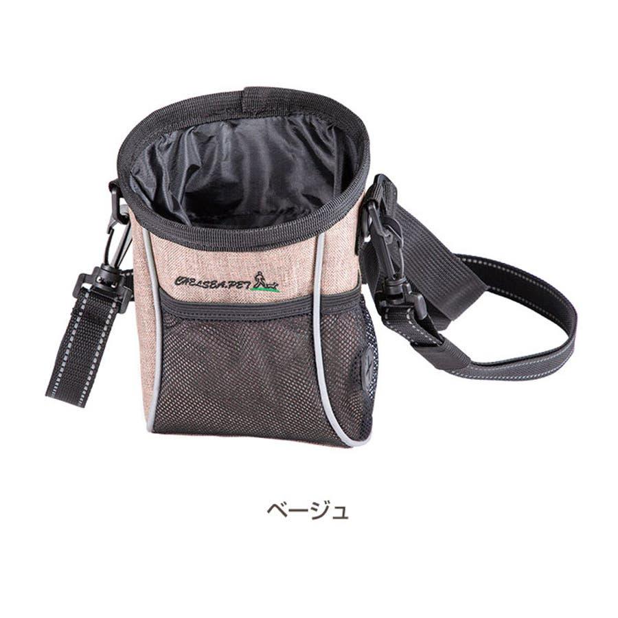 多機能 お散歩バッグ 犬用品 4